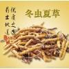 回收冬虫夏草礼品 北京东阿阿胶 回收海参
