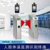 地铁闸机系统 收费检票闸机系统,人证人脸识别安检闸机