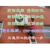 北京市海淀区空调移机维修加氟服务中心-诚信服务