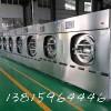 盐城酒店医院布草洗涤机械设备 服装水洗设备 洗衣房设备