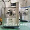中山酒店医院布草洗涤机械设备 服装水洗设备 洗衣房设备中山