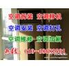 北京市大兴区空调安装空调移机加氟服务中心
