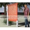 山东省济南景区标识牌提升济南旅游标牌设计制作专业服务大地标识
