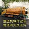 丰台长辛店抽化粪池清洗管道疏通马桶下水道综合服务